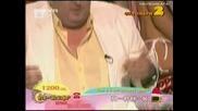 Най - Доброто От Господари На Ефира През 2009