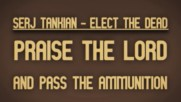 Serj Tankian - Praise The Lord And Pass The Ammunition (Оfficial video)