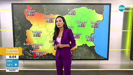Прогноза за времето (18.06.2021 - сутрешна)