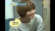 Бг Превод Shinee Hello Baby Ep5 3/5