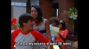 Hsm - Troy And Gabriela - You Are The Music In Me