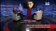 Ирмена Чичикова: Животът е непредсказуем