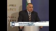 Съветът на Европа подкрепя България за Шенген