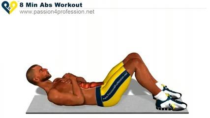 Най - Добрата Тренировка За Корeмни Мускули * 8 Упражнения По 8 Минути На Ден За 6 Плочки - Част 1