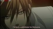 [ Bg Sub ] Uragiri wa Boku no Namae wo Shitteiru Епизод 10 Високо Качество (betrayal Knows My Name)