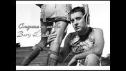 Борис Дали - Старата ти снимка