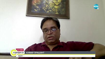 Индия в хватката на коронавируса: Разказ за пика на пандемията
