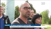 Трима младежи загинаха при катастрофа в Пловдив - Новините на Нова