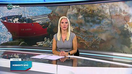 Новините на NOVA NEWS (27.09.2021 – 20:00)