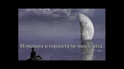 Ударите на любовта - Giannis Ploutarhos