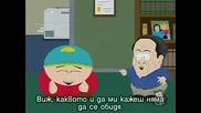 South Park /сезон 11 Еп.1/ Бг Субтитри