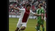 Ajax Завинаги