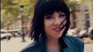 Carly Rae Jepsen - Run Away With Me ( Официално Видео )