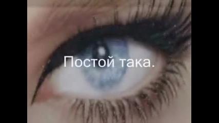 Постой така - Николай Спасов