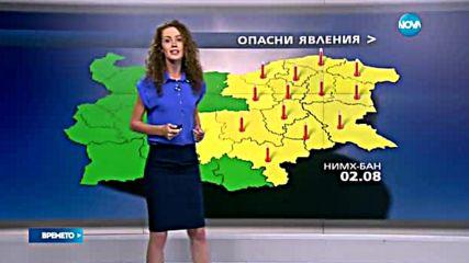 Прогноза за времето (01.08.2016 - обедна емисия)