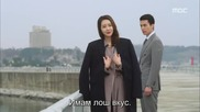 Бг субс! Hotel King / Кралят на хотела (2014) Епизод 2 Част 2/2