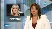 Елена Йончева роди момченце