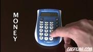 Н О В О Пари от калкулатор!