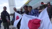 Преди Колумбия - Япония