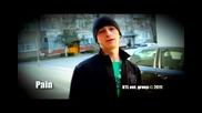 Pain - От Изток Съм (немска версия)