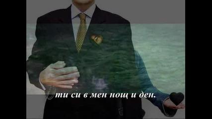 Джо Кокър - Освободи Сърцето Ми ( Авторски и Превод)