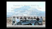 Топ 10 на най - бързите коли на планетата (2008 - 2009)