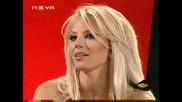 Емилия - Big Brother 4 [03.11.2008]