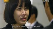 Бг субс! Vampire Prosecutor / Вампирът прокурор (2011) Епизод 9 Част 1/4