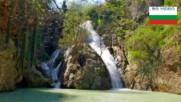 Хотнишки водопад-красив, раздвоен и леснодостъпен