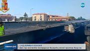 Лекари решават дали да оперират българския ученик, пострадал в Болоня