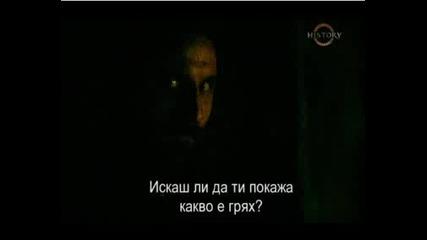 Распутин - дяволът от плът