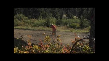 Seasons Mountain Bike Teaser