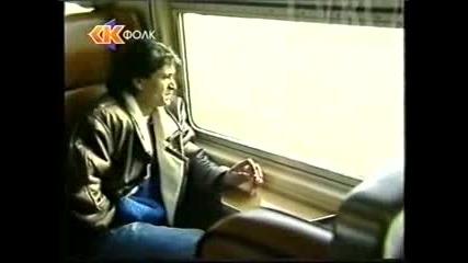 ( Високо Качество ) Sinan Sakic - 1990 - Kad se vrate skitnica