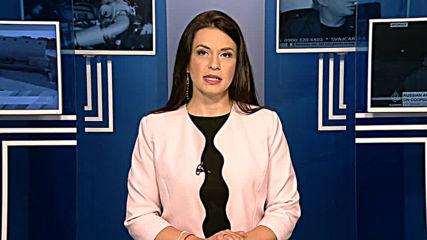 Емисия новини – 08.00ч. 23.10.2019