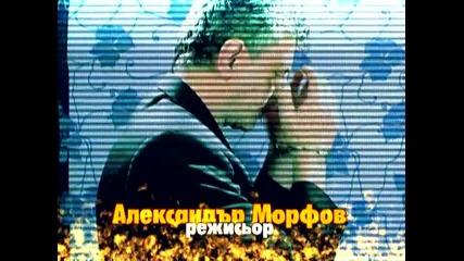 Ъпсурт - Попфолк