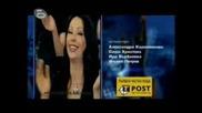 Music Idol 3 - Хора С Червен Лист Staff - Песен
