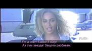 ♫ Beyonce - Formation ( Dirty) ( Oфициално видео) превод & текст