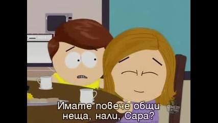 South Park /сезон 13 Еп.01/ Бг Субтитри