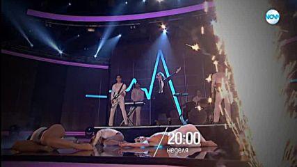 X Factor - неделя по NOVA (10.12.2017)
