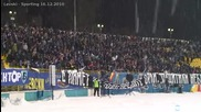 Сектор Б Левски - Спортинг (1 - 0) 16.12.2010 (sector B against Sporting Lisabon)
