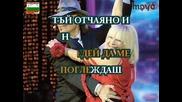 Лили Иванова и Васил Найденов - Стари мой приятелю - караоке инструментал