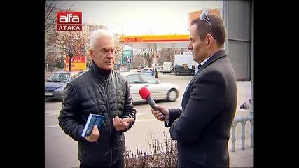 Волен Сидеров в На Фокус седма част. Тв Alfa - Атака 31.03.2014г.
