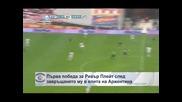 Първа победа за Ривър Плейт след завръщането му в елита на Аржентина