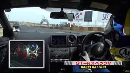 Въплащение на Еволюцията - Gt - R Spec V и 430 Scuderia - Best Motoring - Част 2