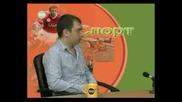 Ситуацията в българският футбол