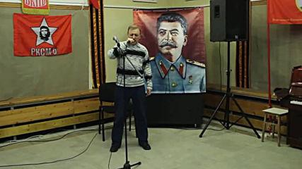 Анатолий Беляев - Полк охраны