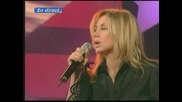 Lara Fabian & Anne Laure - La Difference