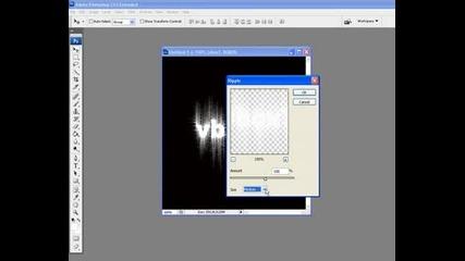 PhotoShop - Текст С Електрически Линии
