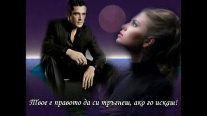 Посветено! - Alekos Zazopoulos - Aisthimata den exeis - bledata_luna