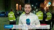 Протестиращи опитаха да щурмуват бившия Партиен дом